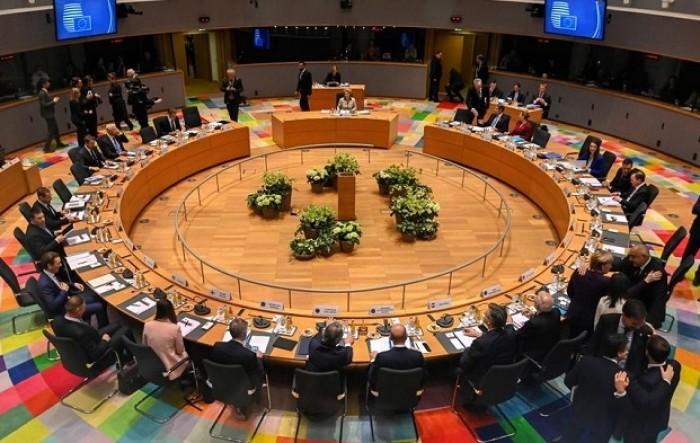 Samit EU-a završen bez dogovora o višegodišnjem budžetu