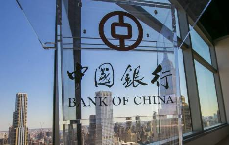 Bank of China želi širenje na Balkanu