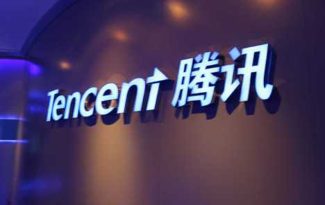 Tencent Music Entertainment: Kritični trenutak za IPO